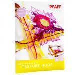 Pfaff creative Texture Hoop